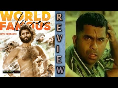 World Famous Lover review Troll | VIJAY DEVARAKONDA
