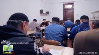 В мактабе Буйнакска проходят уроки по изучению религиозных наук