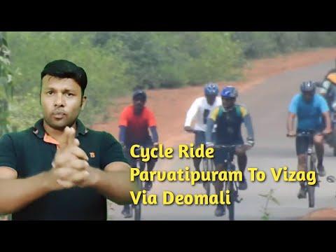 Thrilling 350kms bicycle ride from Parvatipuram to vizag via Deomali thumbnail