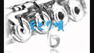 2000年度課題曲(Ⅱ) をどり唄