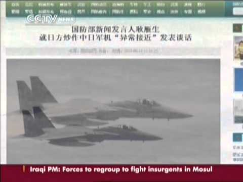 Japan fighter jets tracked Chinese plane over ADIZ