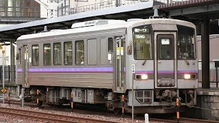 JR大糸線 糸魚川駅 キハ120形