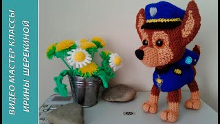 "Гонщик из ""Щенячий патруль"", ч.2. Racer from the ""Puppy Patrol"", р.2. Amigurumi. Crochet."