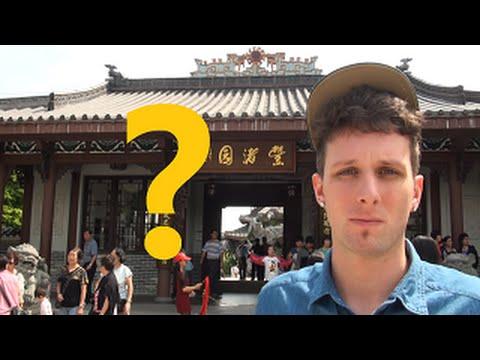 Adult Guide Huizhou