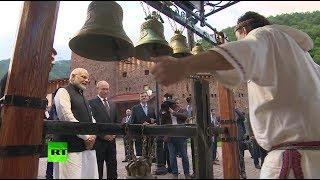 Путин и Моди посетили этноцентр «Моя Россия» в Красной Поляне