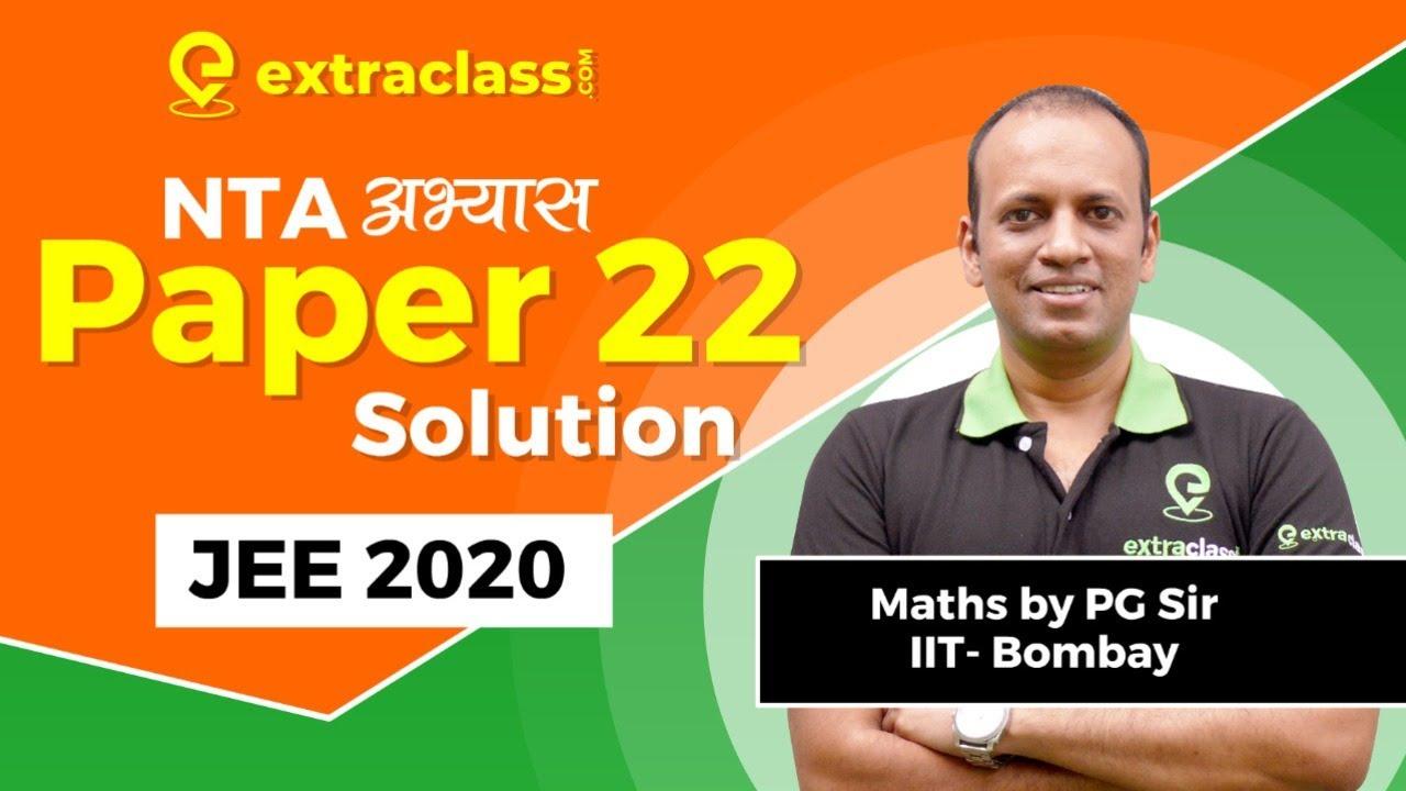 NTA Abhyas App | Paper 22 Solutions | JEE MAINS 2020 | NTA Abhyas Maths | PG SIR | Extraclass