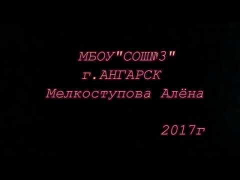 Изображение предпросмотра прочтения – АлёнаМелкоступова читает произведение «Идешь,на меня похожий...» М.И.Цветаевой