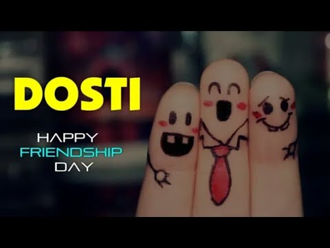 Friendship day date images tamil