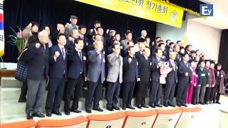 황해도중앙도민회 제73차 정기총회