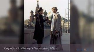«Мастер и Маргарита». Навигатор