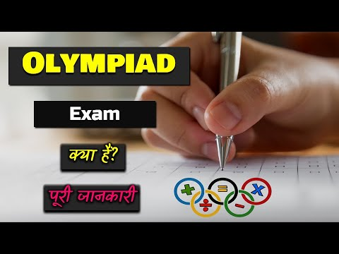 What is Olympiad Exams With Full Information? – [Hindi] – Quick Support