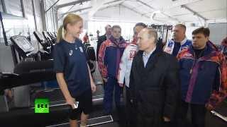 Путин осмотрел Олимпийскую деревню