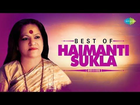 Amar Bolar Kichu Chilo Na | Audio Jukebox | Haimanti Sukla | Keno Nayane | Mon Tumi | Thikana Na