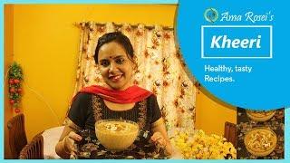 Kheeri Recipe in Odia   କୁମାର ପୁଣ୍ଣିମା ଉପଲକ୍ଷେ ଖିରି   Rice Kheer Recipe - Ama Rosei