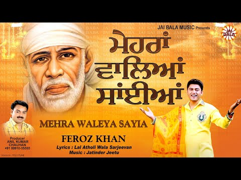 Mehra Waleya Sayia By Feroz Khan Full Song I Punjabi Sai Baba Songs 2016