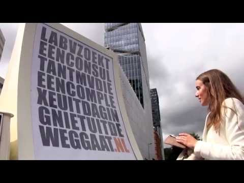 Lab V mega billboard op de Zuidas Amsterdam