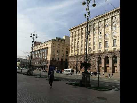Kiev [E , photos] , September 2018.
