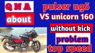Bajaj pulser ug5 tween disc variant  vs unicorn 160 bike .(.hindi)