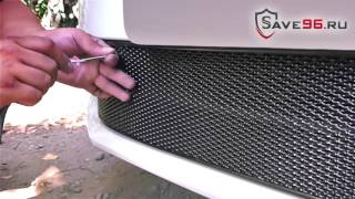 Защита радиатора Skoda Octavia А7 (Октавия А7) Ambition, Elegance, Style