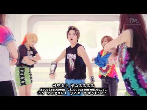 F(x) – Electric Shock MV HD (with greek + hangul + romanization lyrics)