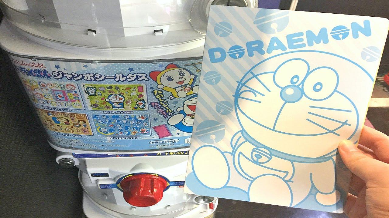 Doraemon Sticker Vending Machine