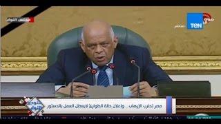 ستوديو النواب - إعلان حالة الطوارئ لا يعطل العمل بالدستور