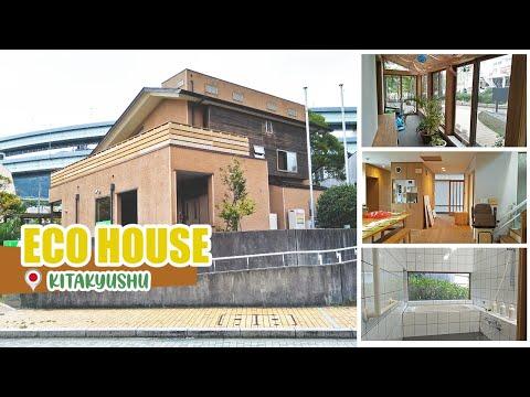 Eco House Kitakyushu