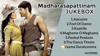 Madharasapattinam | JukeBox | Tamil Songs | GV Prakash Songs | Pookal Pookal Song | eascinemas