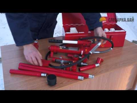 Обзор наборов кузовного гидравлического инструмента