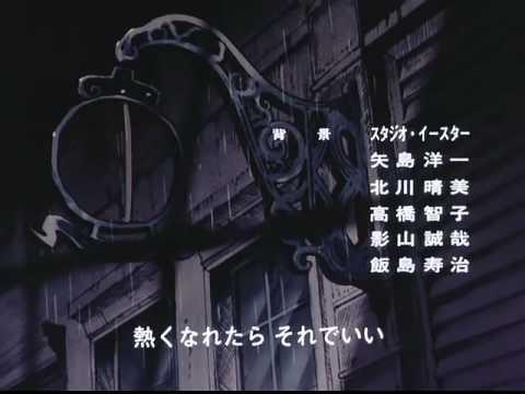 City Hunter Ending 4 Atsuku Naretara by Kiyomi Suzuki