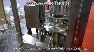 Оборудование для капсулирования порошка в желатиновые капсулы www.Minipress.ru(Оборудование для капсулирования порошка в желатиновые капсулы http://www.Minipress.ru Наша компания занимается..., 2015-01-12T16:39:21.000Z)