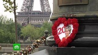 Несчастный случай или убийство: через 20 лет после трагедии гибель леди Ди окутана тайной
