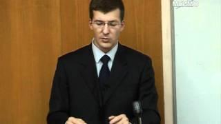 Лекция 3 курса по экологии: И.Ю.Егоров(Кафедра международных комплексных проблем природопользования и экологии и Факультет прикладной экономик..., 2011-10-31T09:21:43.000Z)