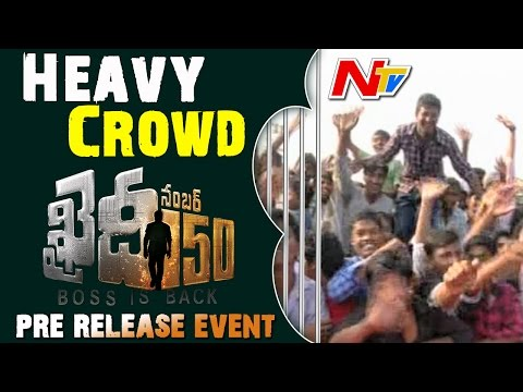 Thumbnail: Heavy Crowd At Haailand Over Khaidi No 150 Pre Release Function || NTV