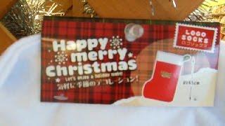 Christmas Japan-glish!