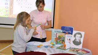 День А.С. Пушкина в Центре детского чтения