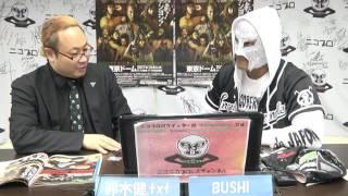 新日本プロレス1.4東京ドーム大会でNEVER無差別級6人タッグ選手権に挑...