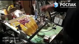 Кліпсатор КОМПО КН-23М перевірка працездатності в ручному і напівавтоматичному режимі