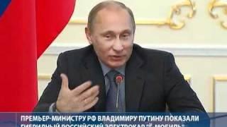 видео Путин на гибридном E-мобиле