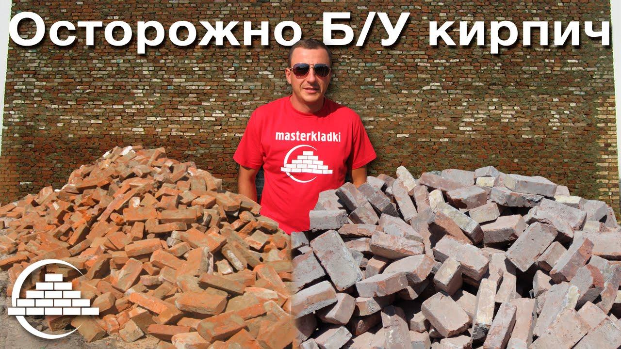 Кирпич Чайковский М 125 полнотелый рядовой красный - YouTube