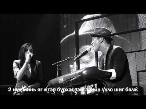 Bruno mars- It will rain mongolian subtitle (монгол хадмал)