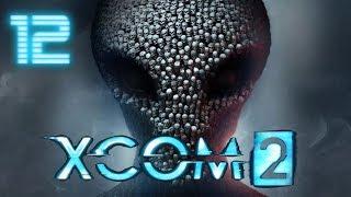 XCOM 2 - Na Modach #12 - Operacja Górzysty Upadek