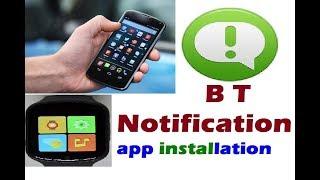 Як встановити БТ повідомлень додаток для настройки Android і додаток BT повідомник toturial