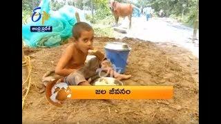 730 AM  ETV 360  News Headlines  21st July 2019  ETV Andhra Pradesh