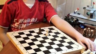 Уроки по шахматам. Урок 1. Название шахматных фигур.