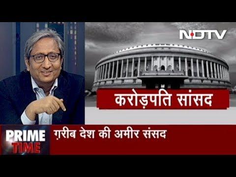 Prime Time With Ravish Kumar May 28 2019  नई Lok Sabha के 88% सांसद करोड़पति हैं