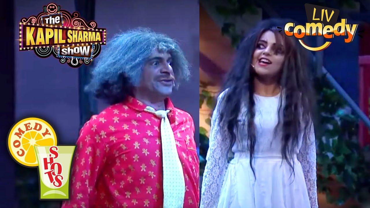 क्या गुलाटी को भूतनी से छुटकारा मिलेगा? | The Kapil Sharma Show | Comedy Shots