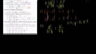 Порядок действий при решении алгебраических задач