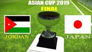 JORDAN vs JAPAN FINAL ASIAN CUP 2019 | Full Match | Amazing Goals HD | PES Gameplay PC