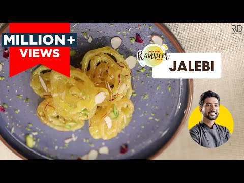 Easy and Crispy Jalebi Recipe | कुरकुरी जलेबी | How to make Jalebi at home | Chef Ranveer Brar